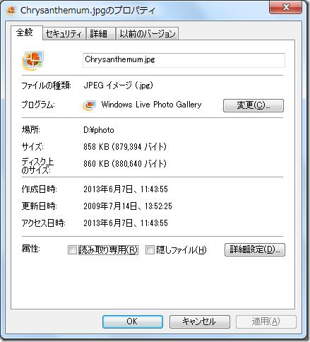 PPT_image_028