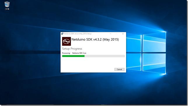 Netduino_2_069_mid_640
